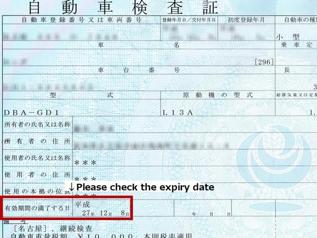 Check Car Insurance Expiry Date >> Compulsory Vehicle Inspection Jci Shaken 車検 Oist Groups