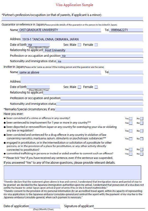 Visa%20Application%20Sample2_1 Visa Application Form To Enter Japan Word File on